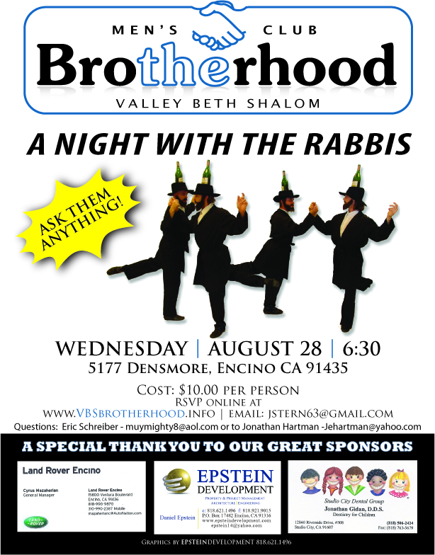 TheBrotherhood_RabbiNight_2013