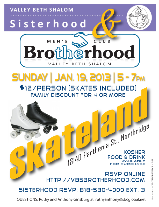 skateland fundraiser revised